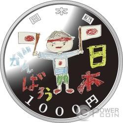 YOUNG BOY EARTHQUAKE RECONSTRUCTION Program Moneta Argento 1000 Yen Giappone 2015