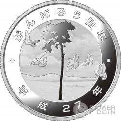 YOUNG BOY EARTHQUAKE RECONSTRUCTION Program Silber Proof Münze 1000 Yen Japan 2015