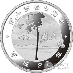 YOUNG BOY EARTHQUAKE RECONSTRUCTION Program Silver Proof Coin 1000 Yen Japan 2015
