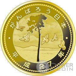 ORIGAMI CRANE EARTHQUAKE RECONSTRUCTION Program Moneta Oro 10000 Yen Giappone 2015