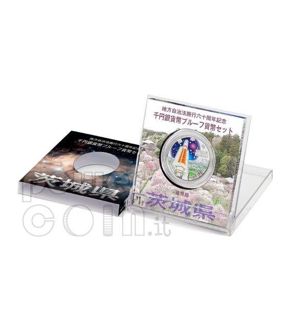 IBARAKI 47 Prefectures (6) Silver Proof Coin 1000 Yen Japan 2009