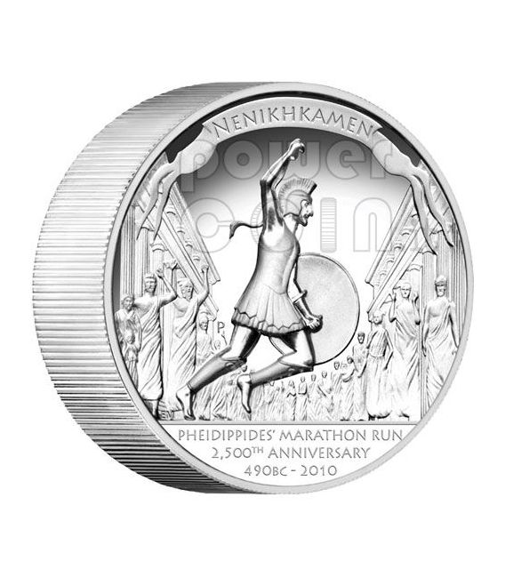 PHEIDIPPIDIS MARATHON Run High Relief Silver Coin 1$ Tuvalu 2010