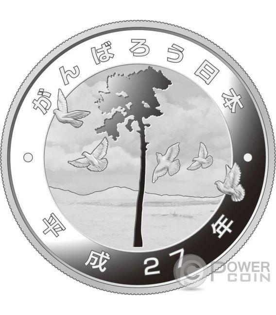 JAPANESE ARCHIPELAGO SHAKING HANDS Cherry Blossom EARTHQUAKE RECONSTRUCTION Program Серебро Монета 1000 Ен Япония 2016