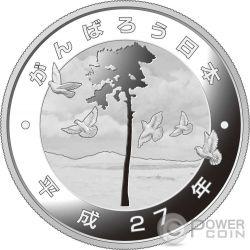 JAPANESE ARCHIPELAGO SHAKING HANDS Fiori di Ciliegio EARTHQUAKE RECONSTRUCTION Program Moneta Argento 1000 Yen Giappone 2016