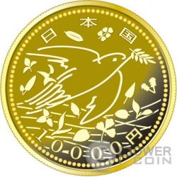 BIRD NATURE BOUNTY EARTHQUAKE RECONSTRUCTION Program Moneda Oro 10000 Yen Japan 2016