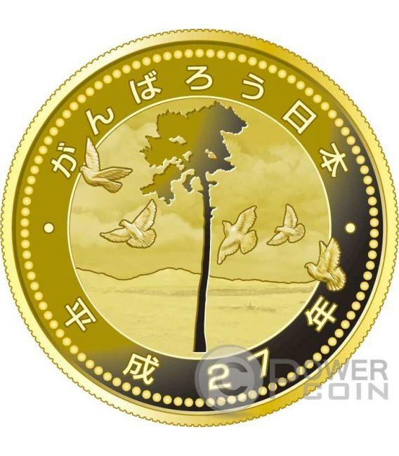 BIRD NATURE BOUNTY EARTHQUAKE RECONSTRUCTION Program Gold Coin 10000 Yen Japan 2016