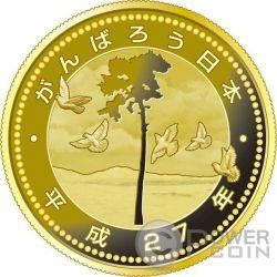 BIRD NATURE BOUNTY EARTHQUAKE RECONSTRUCTION Program Gold Münze 10000 Yen Japan 2016