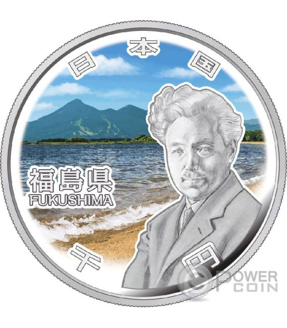 FUKUSHIMA 47 Prefectures (46) Silver Proof Coin 1000 Yen Japan Mint 2016
