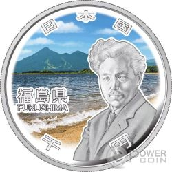 FUKUSHIMA 47 Prefectures (46) Plata Proof Moneda 1000 Yen Japan 2016