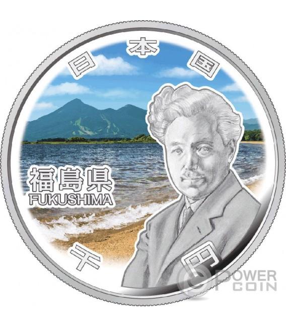 FUKUSHIMA 47 Prefetture (46) Moneta Argento 1000 Yen Giappone 2016