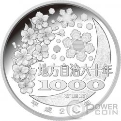 FUKUSHIMA 47 Prefectures (46) Silver Proof Coin 1000 Yen Japan 2016