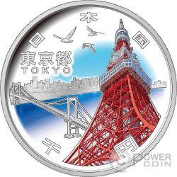 TOKYO 47 Prefectures (47) Plata Proof Moneda 1000 Yen Japan 2016