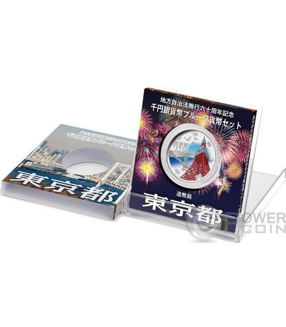 TOKYO 47 Prefectures (47) Plata Proof Moneda 1000 Yen Japan Mint 2016