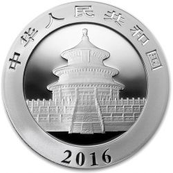 CHINESE PANDA MONKEY Lunar Silver Coin 10 Yuan China 2016