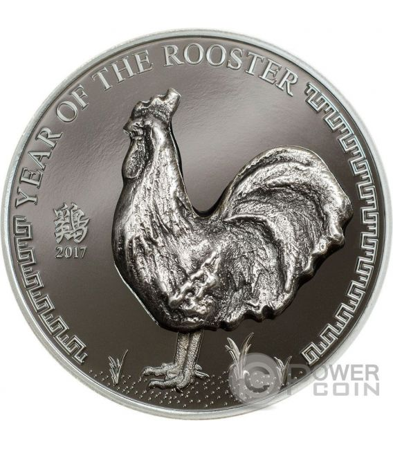 ROOSTER HiCarv Handmade Lunar Year Chinese Zodiac Silver Coin 500 Togrog Mongolia 2017