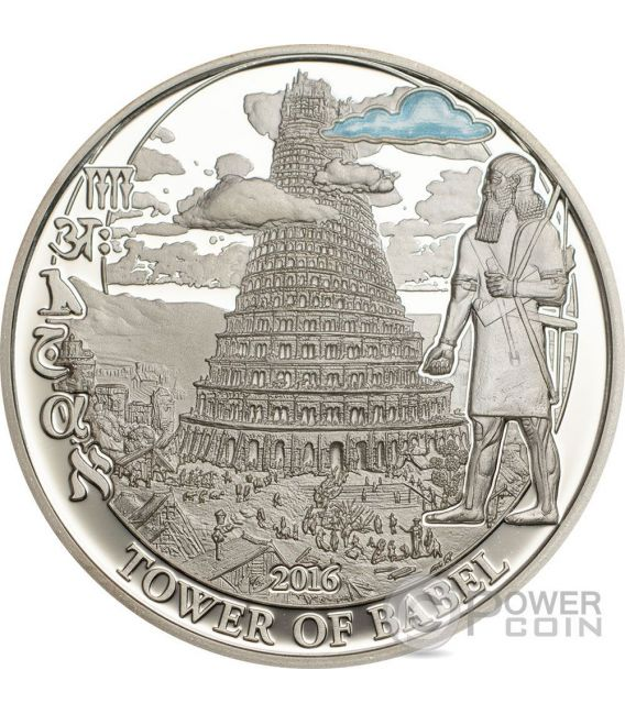 TOWER OF BABEL Torre Di Babele Biblical Stories Moneta Argento 2$ Palau 2016