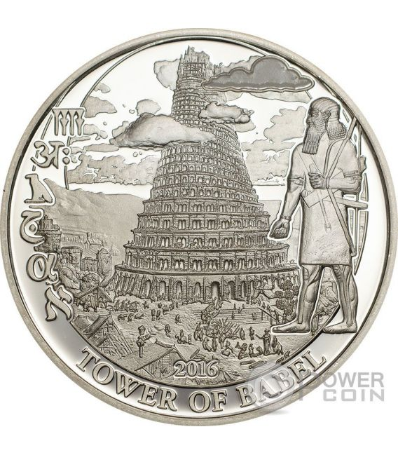 TOWER OF BABEL Biblical Stories Silber Münze 2$ Palau 2016