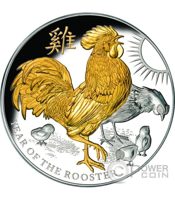 ROOSTER Lunar Year Gold Plated 5 Oz Silver Proof Coin 8$ Niue 2017