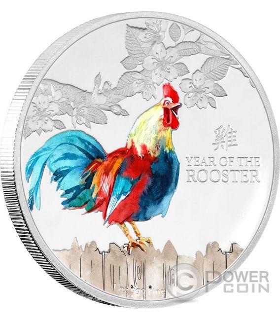GALLO Rooster Lunar Serie Colorata Moneta 1 Oz Moneta Argento 2$ Niue 2017