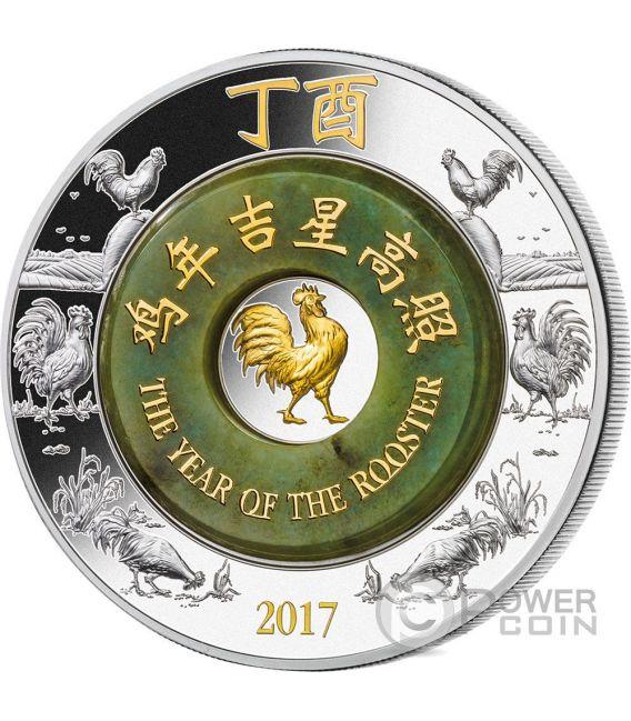ROOSTER Jade Lunar Year 2 Oz Moneda Plata 2000 Kip Lao Laos 2017