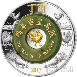 GALLO Rooster Giada Jade Lunar Year 2 Oz Moneta Argento 2000 Kip Laos 2017
