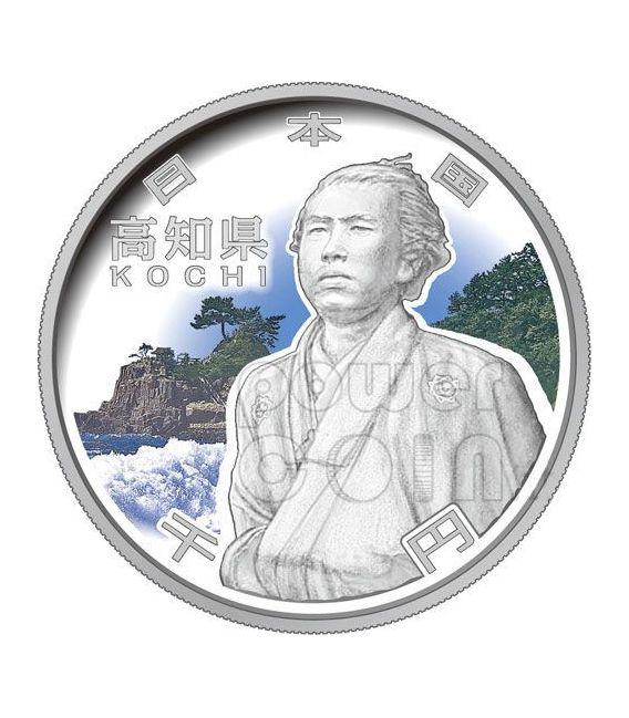 KOCHI 47 Prefectures (8) Silber Proof Münze 1000 Yen Japan 2010