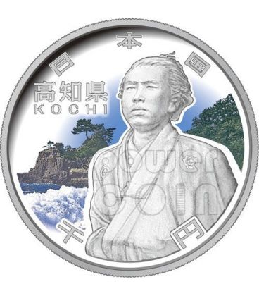 KOCHI 47 Prefetture (8) Moneta Argento 1000 Yen Giappone 2010