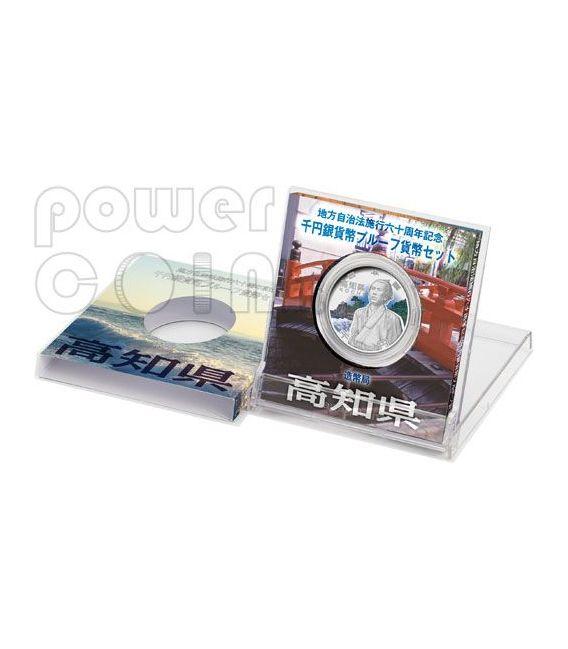 KOCHI 47 Prefectures (8) Plata Proof Moneda 1000 Yen Japan Mint 2010