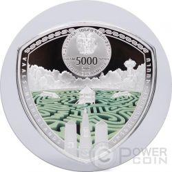 VAALS Labyrinths Of The World 2 Oz Серебро Proof Монета 5000 Драм  Армения 2016