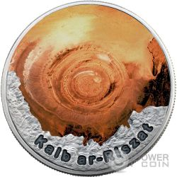 EYE OF THE SAHARA Occhio Del Sahara Circle Of Secrets 1 Oz Moneta Argento 2$ Niue 2016