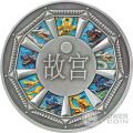 FORBIDDEN CITY Ciudad Prohibida de Beijing Moneda Plata 500 Francos Cameroon 2017