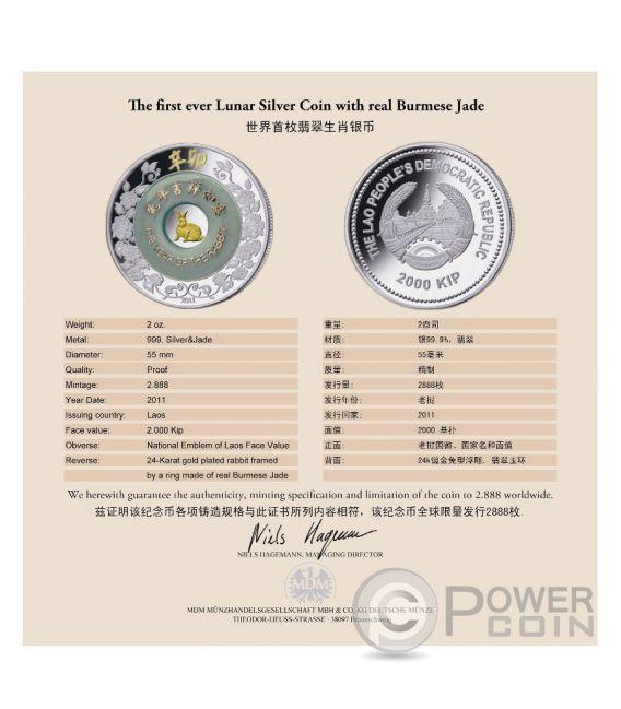 RABBIT Jade Lunar Year 2 Oz Silver Coin 2000 Kip Laos 2011
