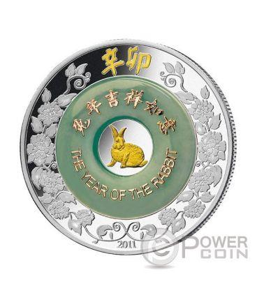 CONIGLIO Giada Rabbit Lunar Year Moneta Argento 2 Oz 2000 Kip Laos 2011