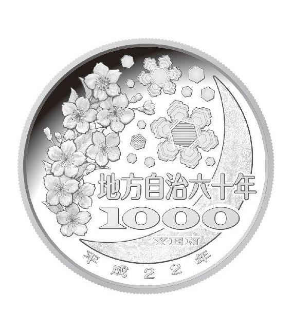 FUKUI 47 Prefetture (10) Moneta Argento 1000 Yen Giappone 2010
