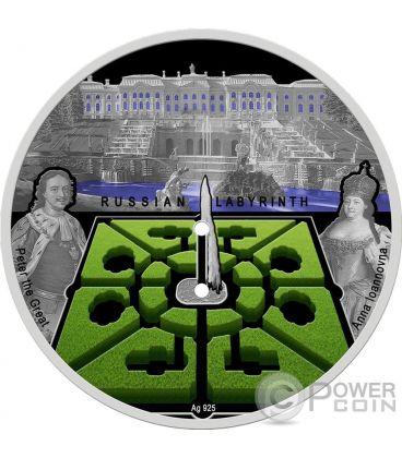 RUSSIAN LABYRINTH Silver Coin 100 Denars Macedonia 2017