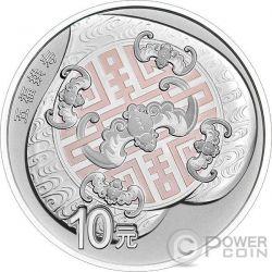 WU FU GONG SHOU Auspicious Culture Moneda Plata 10 Yuan China 2017