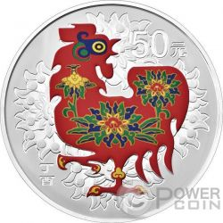 LUNAR ROOSTER Gallo Colorized Moneda Plata 50 Yuan China 2017