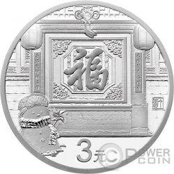 NEW YEAR CELEBRATION Серебро Монета 3 Юаня Китай 2017