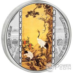 SHEN QUAN Masterpieces of Art 3 Oz Moneda Plata 20$ Cook Islands 2017