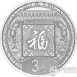 NEW YEAR CELEBRATION Серебро Монета 3 Юаня Китай 2016