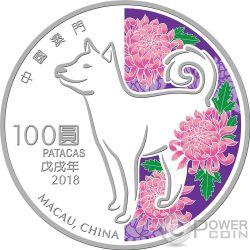 DOG Perro Lunar Year 5 Oz Moneda Plata 100 Patacas Macao Macau 2018