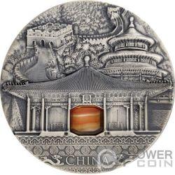 CHINA Imperial Art Agate 2 Oz Silver Coin 2$ Niue 2016