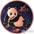 NANTAN Panda Cinese Atlas of Meteorites Moneta Argento 10 Yuan China 2015