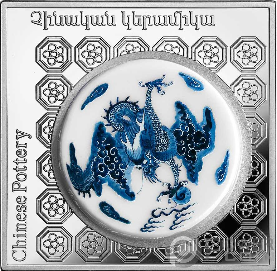 Vase Ancient Pottery 1oz Proof Silver Coin 1000 dram Armenia 2018